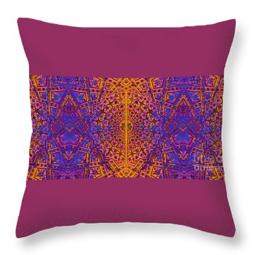 Bukhara Flower Dome Mug Throw Pillow