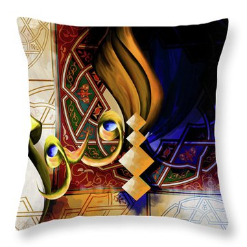 Throw Pillow featuring the painting Calligraphy 101 3 by Mawra Tahreem