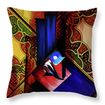 Throw Pillow featuring the painting Calligraphy 102 1 1 by Mawra Tahreem