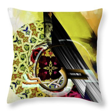 Throw Pillow featuring the painting Calligraphy 103 2 1 by Mawra Tahreem