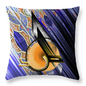 Throw Pillow featuring the painting Calligraphy 103 3  by Mawra Tahreem