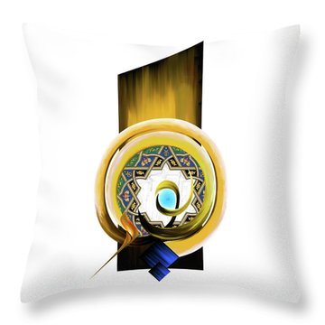 Throw Pillow featuring the painting Calligraphy 104 1 by Mawra Tahreem