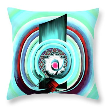 Throw Pillow featuring the painting Calligraphy 104 4 by Mawra Tahreem