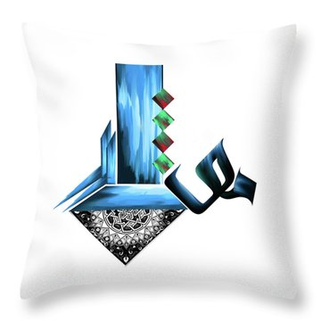 Throw Pillow featuring the painting Calligraphy 105 1 by Mawra Tahreem