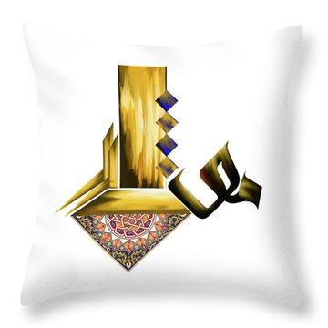 Throw Pillow featuring the painting Calligraphy 105 2 by Mawra Tahreem