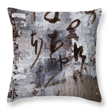 Calligraphy In Indigo And Brown Throw Pillow