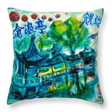 Cang Lang Ting Throw Pillow by Yen