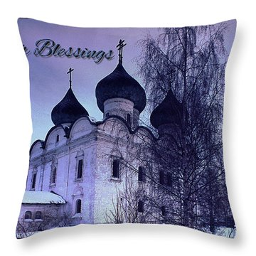 Card Easter Blesssings Throw Pillow