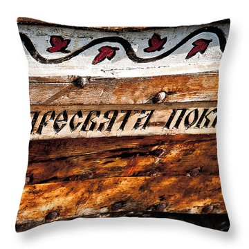 Carved Wooden Boat Name Throw Pillow by Loriental Photography