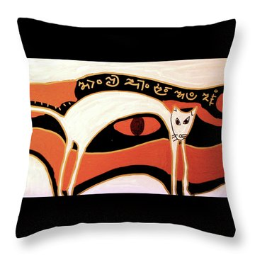 Throw Pillow featuring the mixed media Cat by Clarity Artists
