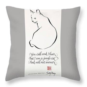 Cat Haiku Throw Pillow