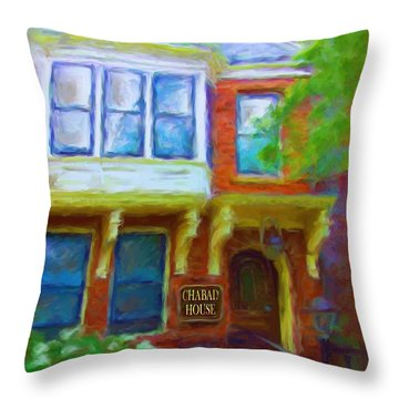 Throw Pillow featuring the painting Chabad II Or Chabad House by Exclusive Canvas Art