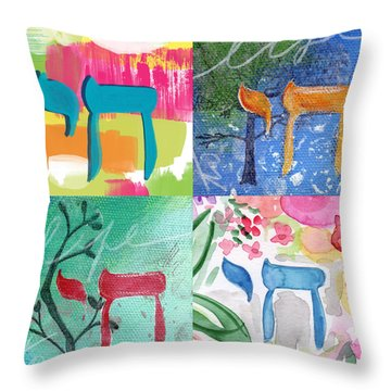 Chai Collage- Contemporary Jewish Art By Linda Woods Throw Pillow