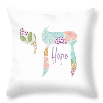 Chai Hope- Art By Linda Woods Throw Pillow