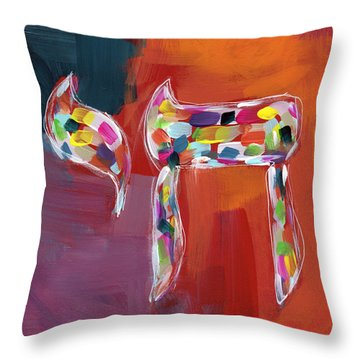 Chai Of Many Colors- Art By Linda Woods Throw Pillow