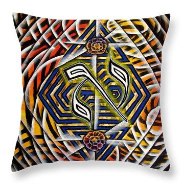 Chasmal The Speaking Silence Throw Pillow by Luke Galutia