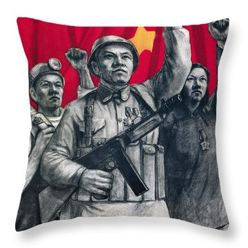 China: Communist Poster Throw Pillow by Granger