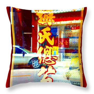 Throw Pillow featuring the photograph Chinatown Window Reflection 1 by Marianne Dow