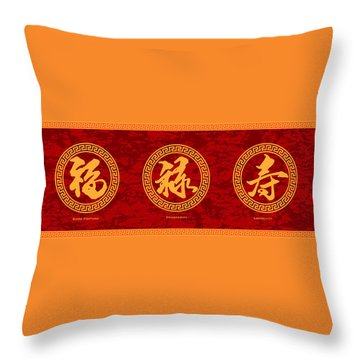 Chinese Calligraphy Good Fortune Prosperity And Longevity Red Ba Throw Pillow