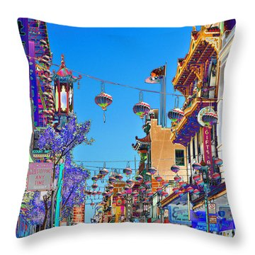 Chinese Funeral Throw Pillow