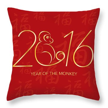 Chinese New Year 2016 Monkey On Red Background Illustration Throw Pillow