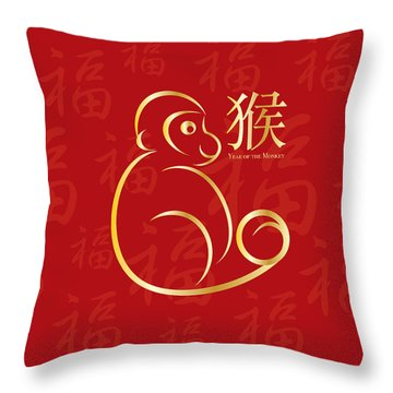 Chinese New Year Monkey On Red Background Illustration Throw Pillow