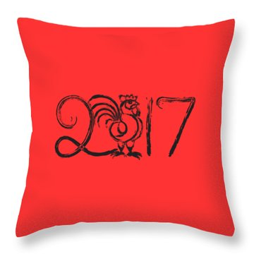 Chinese New Year Rooster Ink Brush Illustration Throw Pillow