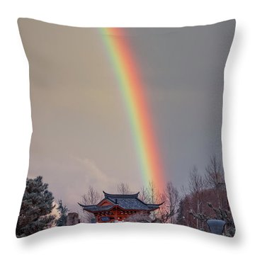 Chinese Reconciliation Park Rainbow Throw Pillow