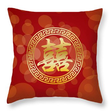 Chinese Wedding Double Happiness On Red Background Throw Pillow