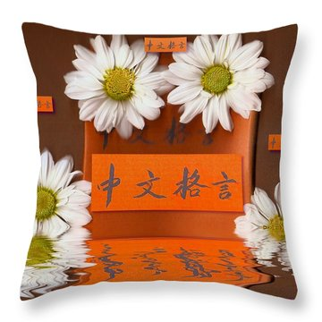 Chinese Wisedom Words Throw Pillow by Pepita Selles
