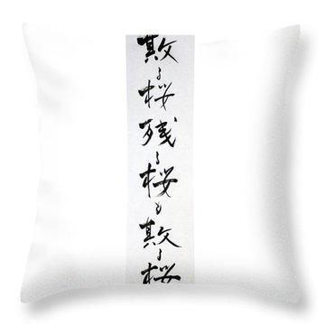 Chirusakra The Last Haiku Of Ryokan 14060018fy Throw Pillow