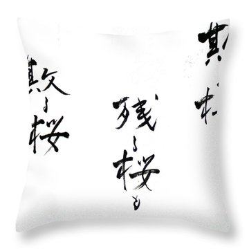 Chirusakura The Last Haiku Of Ryokan 14060018 2fy Throw Pillow