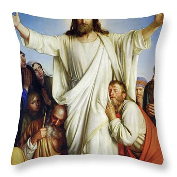 Christus Consolator Throw Pillow