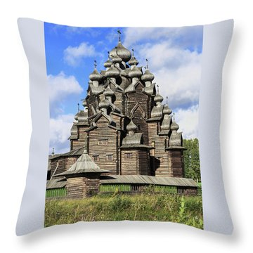Church Of The Intercession Of The Blessed Virgin Mary, A Unique Monument Of Church Architecture Of A Throw Pillow