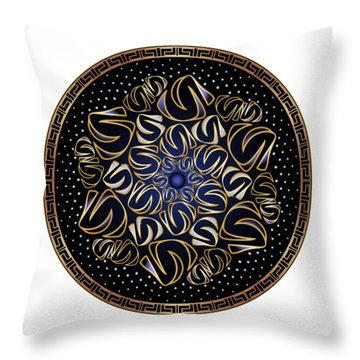 Circularium No. 2506 Throw Pillow by Alan Bennington