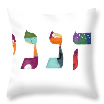 Colorful Hineni Here I Am - Art By Linda Woods Throw Pillow