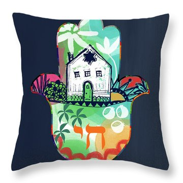 Throw Pillow featuring the mixed media Colorful Home Hamsa- Art By Linda Woods by Linda Woods