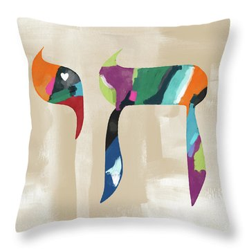 Colorful Painting Chai- Art By Linda Woods Throw Pillow by Linda Woods