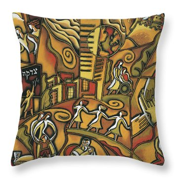 Community Support Throw Pillow