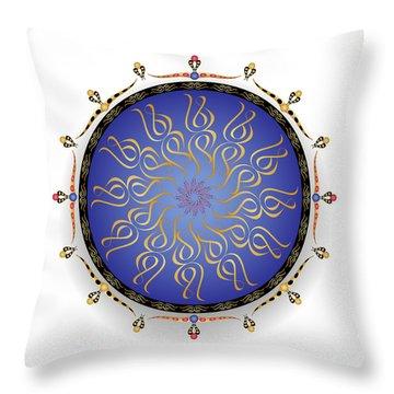 Throw Pillow featuring the digital art Complexical No 1747 by Alan Bennington