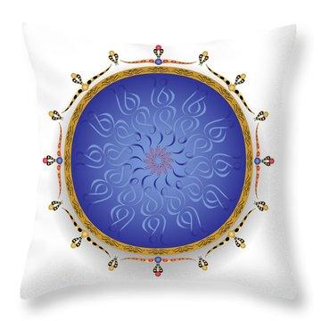 Throw Pillow featuring the digital art Complexical No 1748 by Alan Bennington