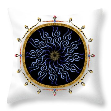 Throw Pillow featuring the digital art Complexical No 1749 by Alan Bennington