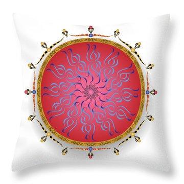 Throw Pillow featuring the digital art Complexical No 1750 by Alan Bennington