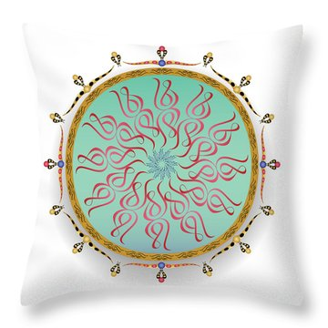 Throw Pillow featuring the digital art Complexical No 1751 by Alan Bennington