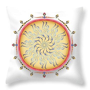 Throw Pillow featuring the digital art Complexical No 1753 by Alan Bennington