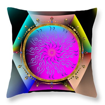 Complexical No 1821 Throw Pillow