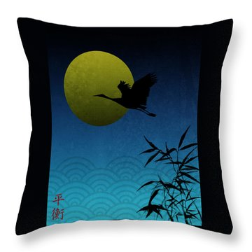 Crane And Yellow Moon Throw Pillow