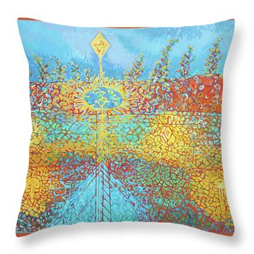 Crosscut Earth Throw Pillow