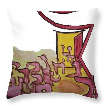 Dalet An Open Door Ab16 Throw Pillow