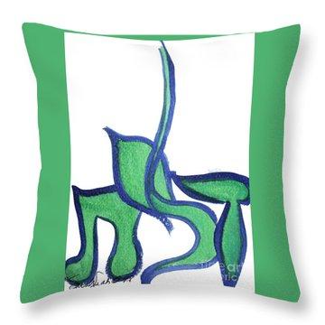 Dalit Nf1-176 Throw Pillow